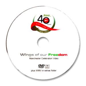 Biman 40th Anniversary Celebration Video  and DVD of the event
